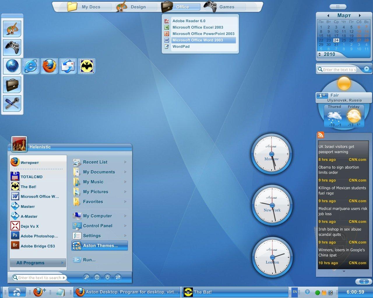 Программа для смены обоев рабочего стола для windows 8