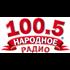 Narodnoe Radio Classic Hits