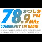 Katsushika FM Local News