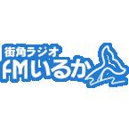 FM Iruka Community