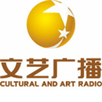 Liaoning Cultural and Arts Radio Entertainment
