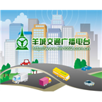 Guangzhou Traffic Radio Traffic
