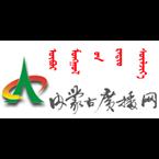 Inner Mongolia News Radio News