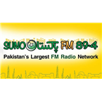 SUNO PAKISTAN Community