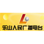 Leshan News Radio News