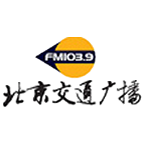 Beijing Traffic Radio