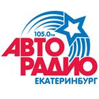 Autoradio- Yekaterinburg 90`s