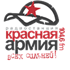 Radio Krasnaya Armiya (RedArmy) Adult Contemporary