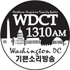 WDCT Korean Talk