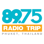 Radio Trip Phuket Variety