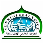 SUNNI GLOBAL VOICE Islamic Talk