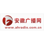 Anhui travel radio Travel