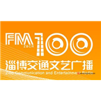 Zibo Traffic & Art Radio Traffic