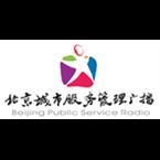 Beijing Public Service Radio Chinese Talk