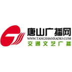 Tangshan Traffic & Arts Radio Traffic