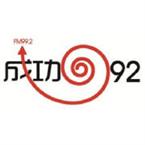 Nanchang Fortune Radio Chinese Talk