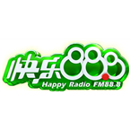 Zhongshan Happy Radio Life