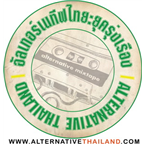 Alternative Thailand Alternative Rock
