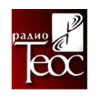 Radio Teos Christian Contemporary