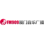 Xiamen Music Radio Chinese Music