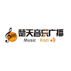 Chutian Music Radio Chinese Music