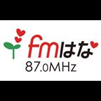 FM Hana Community