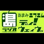 Amami FM Japanese Talk