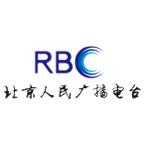 Beijing Literature Radio Literature