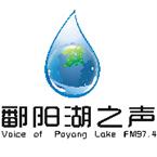 Jiangxi Auto Tour Radio