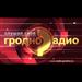 Grodno Radio Top 40/Pop