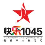 Hunan Happy 1045 Radio Chinese Music