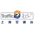 Shanghai Traffic Radio Traffic