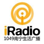 Nanning iRadio
