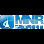 Maanshan Traffic & Music Radio Chinese Talk