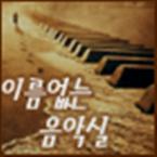 Unnamed music room Korean Music