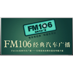 Shaoxing Radio - Auto Automotive