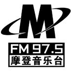 M Radio 975 Literature