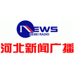 Hebei News Radio News