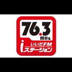 Iida FM Community