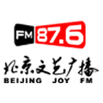 Beijing Joy FM Radio Literature