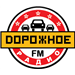 Dorojnoe Radio (Traffic Radio) Adult Contemporary