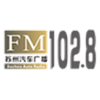 Suzhou Fortune Radio Chinese Talk