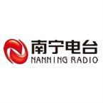 Nanning News Radio News