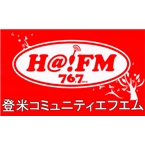 H@! FM Community