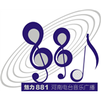 Henan Music Radio Adult Contemporary