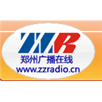 Zhengzhou Culture & Entertainment Radio Art