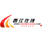 Wuzhou News Radio