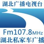 Hubei Traffic Radio Traffic