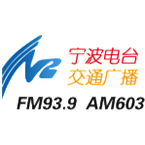 Ningbo Traffic Radio Traffic