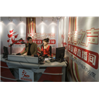 Changchun Traffic Radio Entertainment